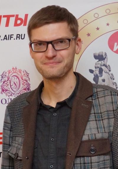 Сергей Диваков